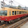 Photos: 京阪:600形(603F)-02