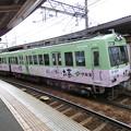 Photos: 京阪:600形(605F)-04