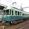 写真: 京阪:600形(613F)-05