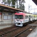 Photos: 京阪:700形(709F)-01