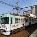 写真: 京阪:700形(709F)-05