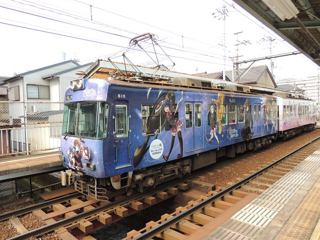 Photos: 京阪:600形(609F)-05