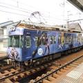 京阪:600形(609F)-05