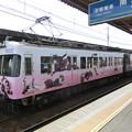 京阪:600形(609F)-06