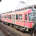 Photos: 京阪:600形(611F)-02