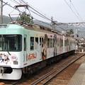 写真: 京阪:700形(709F)-06