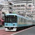 Photos: 京阪:800系(809F)-01