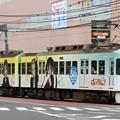 京阪:700形(709F)-07