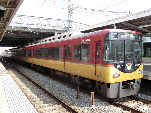 京阪:8000系(8002F)-02