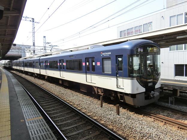 京阪:3000系(3003F)-02