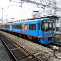 Photos: 京阪:8000系(8010F)-01
