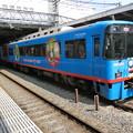 Photos: 京阪:8000系(8010F)-02