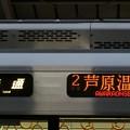 Photos: JR西日本521系:普通 芦原温泉