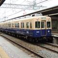 Photos: 阪神:5000系(5009F)-02