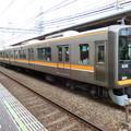 Photos: 阪神:9000系(9205F)-05