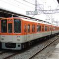 Photos: 阪神:8000系(8233F)-03