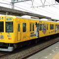 Photos: 阪神:9000系(9203F)-04