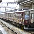 Photos: 阪急:8300系(8313F)-03