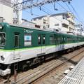 Photos: 京阪:2200系(2216F)-03