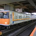 Photos: 近鉄:7000系(7110F)-01