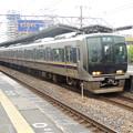 Photos: JR西日本:321系(D9)-02