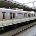 Photos: 近鉄:9020系(9036F・9026F)-01