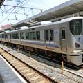 Photos: JR西日本:225系(HF421)-01