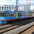 Photos: 京阪:8000系(8010F)-03