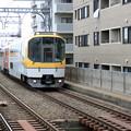 Photos: 送り込み回送で桃山御陵前駅を通過する『楽』。