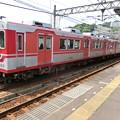 Photos: 神鉄:3000系-04