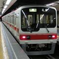 神鉄:5000系-05