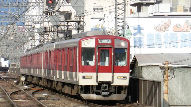 近鉄:1220系(1222F)-01