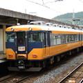 Photos: 近鉄:16000系(16109F)-02