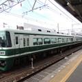 Photos: 南海:10000系-08