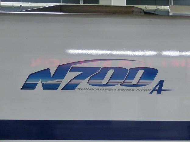 ロゴ:N700Aロゴ(N700系2000番台)