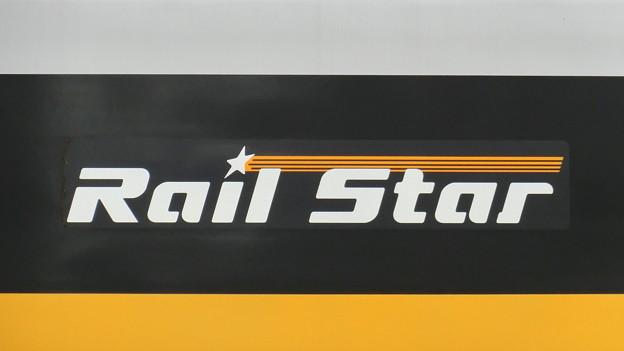 ロゴ:Rail Star