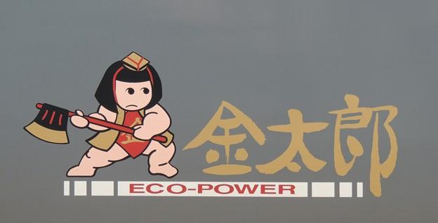 ロゴ:ECO-POWER 金太郎