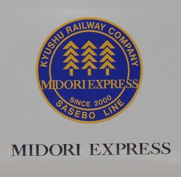 ロゴ:MIDORI EXPRESS