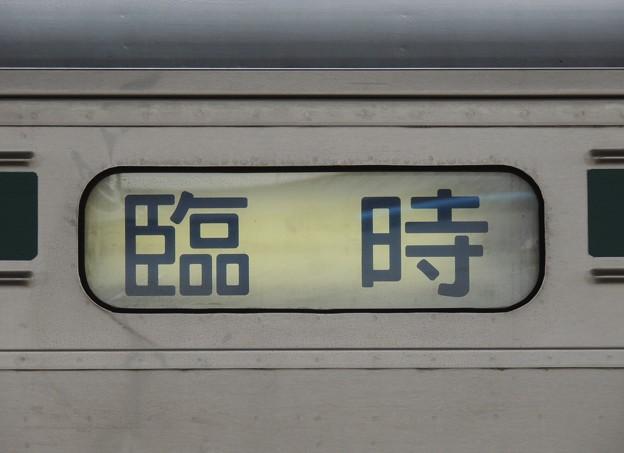 JR四国キハ185系:臨時