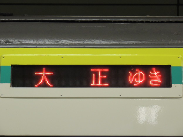 大阪市交通局70系(更新車):大正ゆき