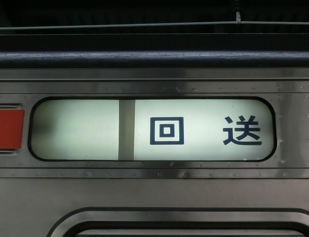 JR東海311系:回送