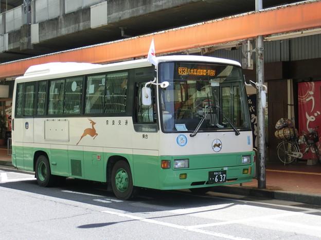 Photos: 奈良交通-093