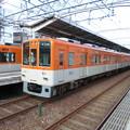 Photos: 阪神:8000系(8523F)-01