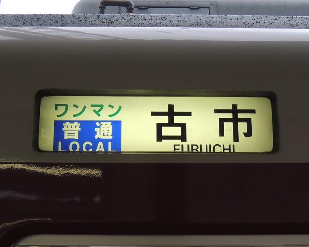 近鉄6432系:ワンマン普通 古市
