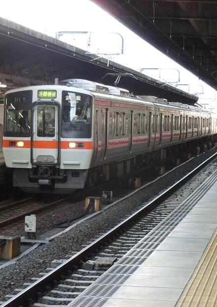 JR東海:311系(G5)-01
