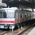 Photos: 名鉄:5000系-01