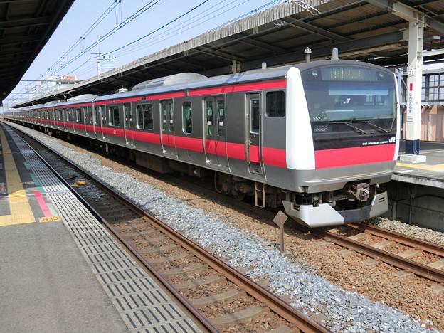 JR東日本:E233系5000番台(552)-01