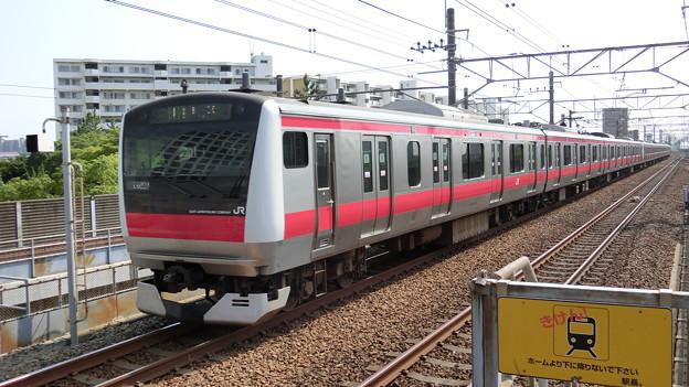 JR東日本:E233系5000番台(F52)-01