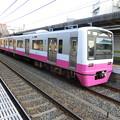 写真: 新京成:N800形-02