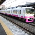 Photos: 新京成:8800形-04